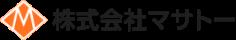 株式会社マサトー