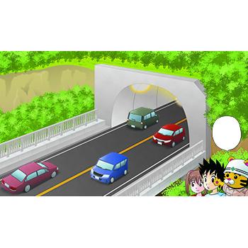 E-2 トンネル