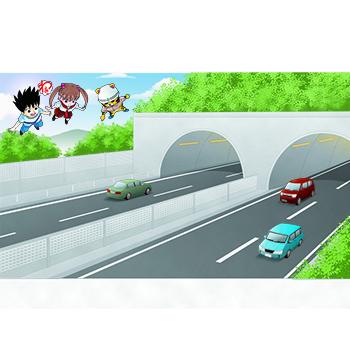 E-4 トンネル