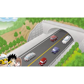 E-6 トンネル